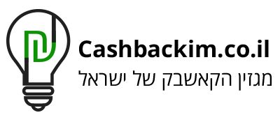cashbackim – קאשבק-ים, השוואת שירותי קאשבק